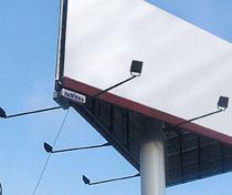 cварные рекламные щиты в Туле